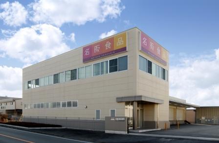 『特別養護老人ホーム 加寿苑』名阪食品株式会社 大阪事業部(3204) 1枚目