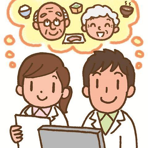 『特別養護老人ホーム 雅之園』名阪食品株式会社 三重事業部(4236) 1枚目