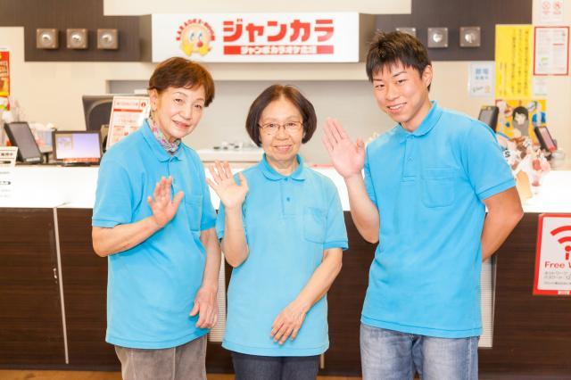 ジャンカラ 近鉄八尾店(清掃)