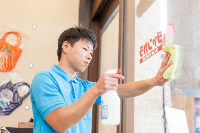 ジャンカラ JR兵庫店(ジェイアールヒョウゴテン)(清掃)