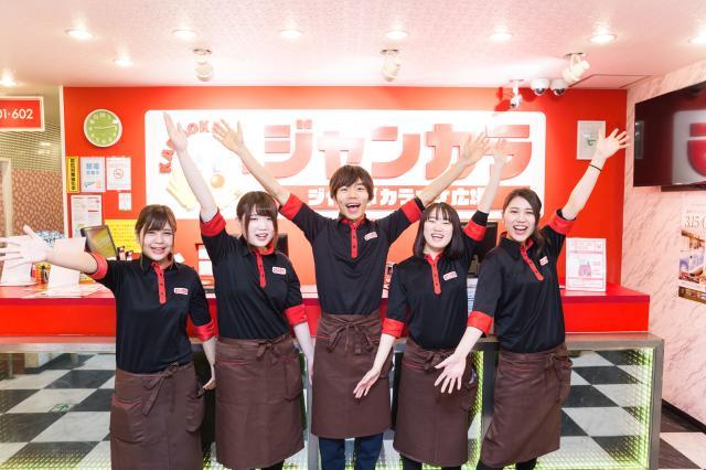 ジャンカラ 高松店(タカマツテン)