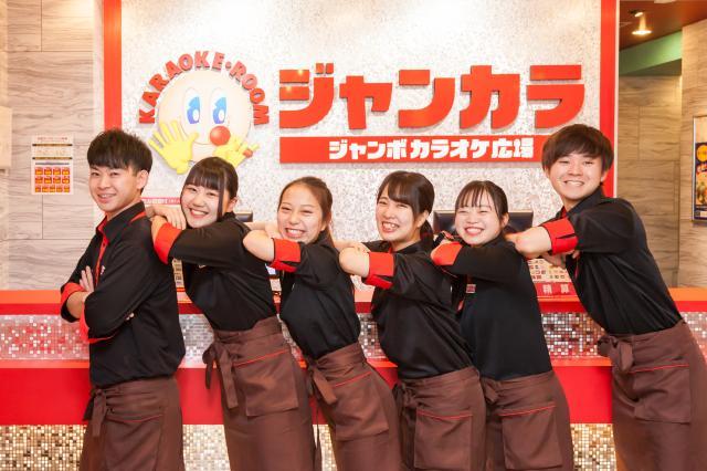 ジャンカラ 高松店(タカマツテン)(深夜・夜勤)