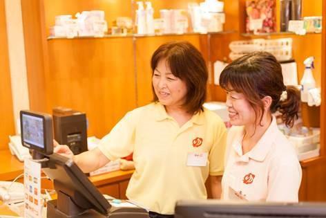 湯快のゆ 寝屋川店(ネヤガワテン)