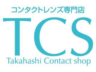 コンタクトレンズ・TCS