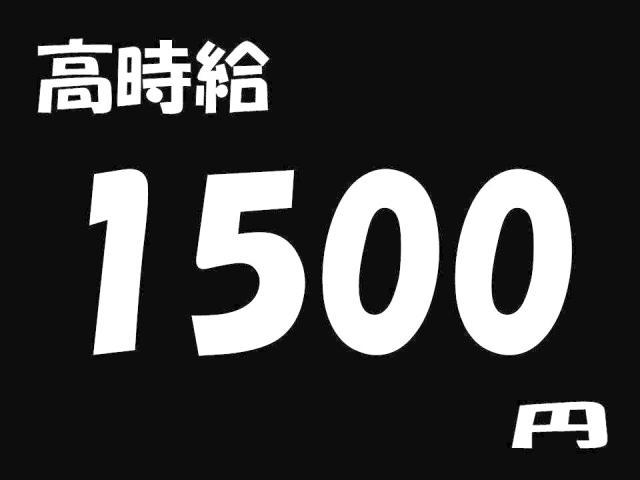 株式会社 PEOPLE/pk528abc 1枚目