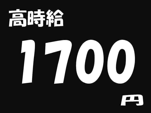 株式会社 PEOPLE/pk516a 1枚目