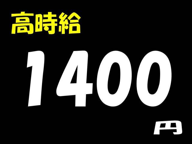 株式会社 PEOPLE/pk599a
