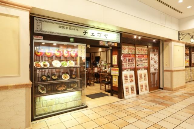韓国家庭料理チェゴヤゲートシティ大崎店(品川区)スタッフ募集