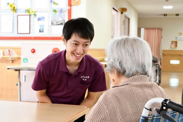 社会福祉法人明日香楽園特別養護老人ホームあすかの里