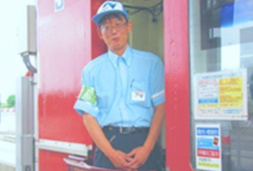 西日本高速道路サービス関西株式会社 阪奈支店