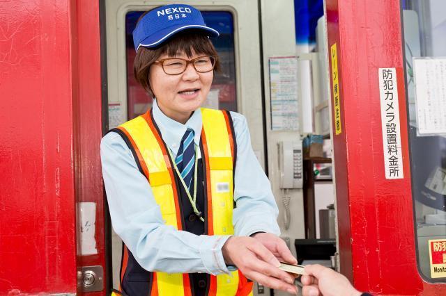西日本高速道路サービス関西株式会社 大阪支店
