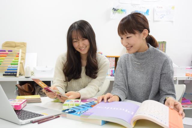 株式会社ウィア・エデュケーション 1枚目