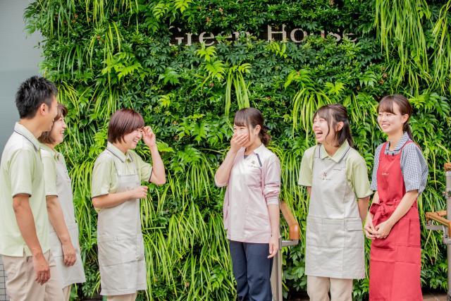 GreenHouse板宿園