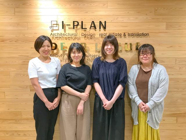 株式会社I-PLAN 1枚目