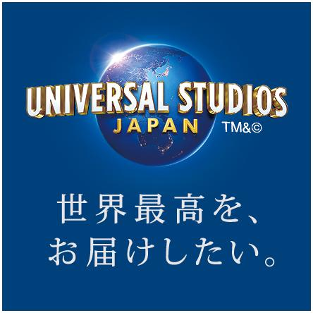 TM & (C) Universal Studios. All rights reserved.