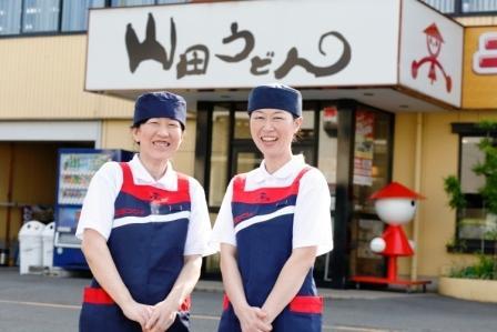 山田うどん 太田50号バイパス店(店舗番号193) 1枚目