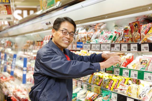 山陽マルナカ 勇崎店