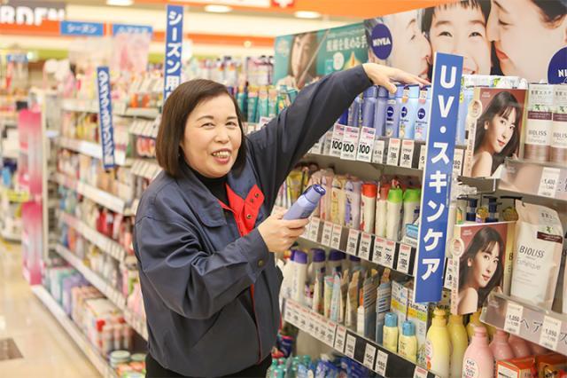 マルナカ 三田店