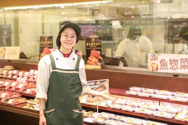 マルナカ 津山川崎店