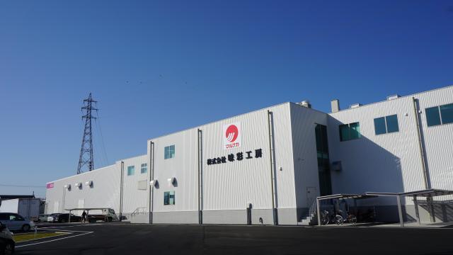 高松デリカプロセスセンター(旧マルナカ 味彩工房)