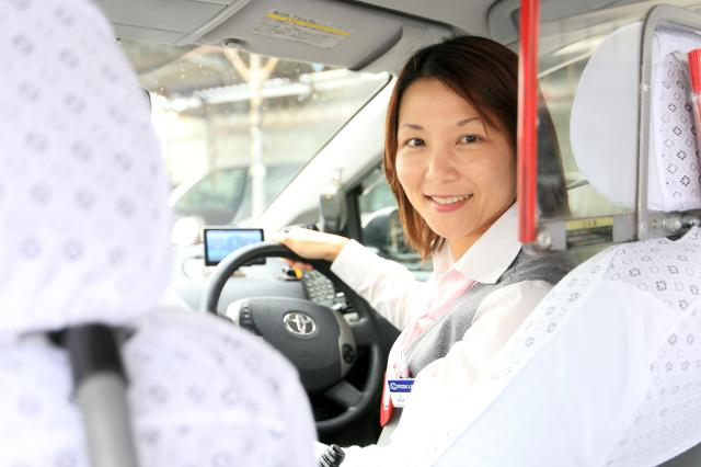 みとちゃんタクシー株式会社