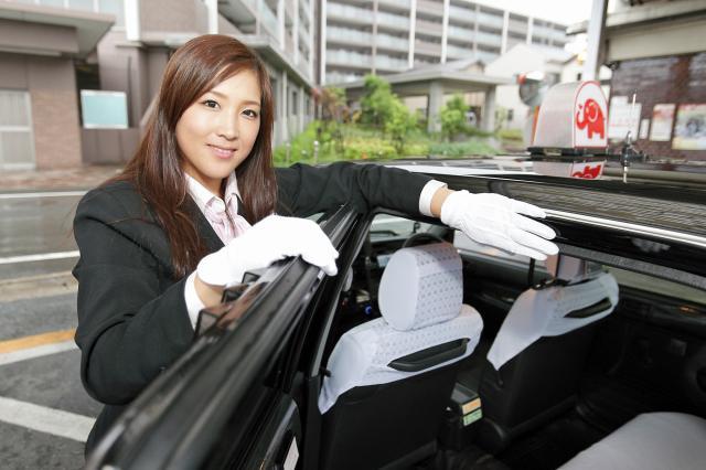 洛東タクシー株式会社 1枚目