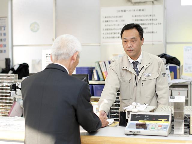 洛東グループ(洛東タクシー株式会社 ホテルハイヤー株式会社)