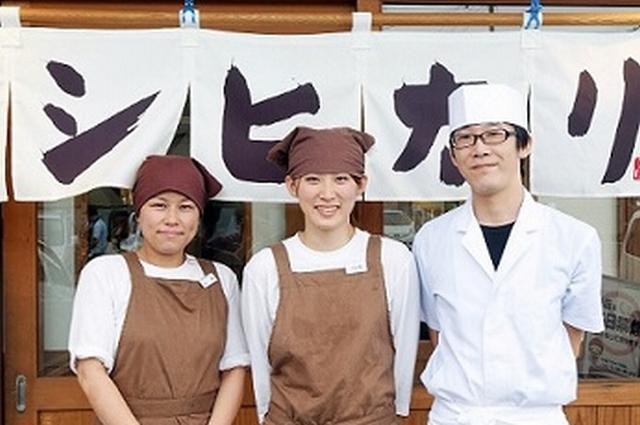 ≪加古郡稲美町≫[店舗スタッフ]◆週1日~、1日3h~OK♪◆接客・料理が好きな方歓迎!