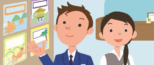 [旅行受付・接客]≪大阪市福島区≫◆交通費支給!◆土日祝休み!◆週2日~、1日4時間~OK!
