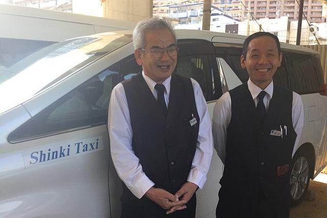 【タクシー乗務員】≪神戸市須磨区≫◆無線や長距離ハイヤー充実で安定的な売上が見込めます