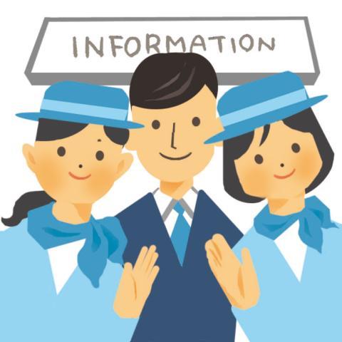 ≪三田市≫【乗車券販売窓口係員】◆三田駅すぐ!◆長期で安定して働ける♪◆安心の社会保険完備!