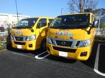 ≪姫路市≫[送迎ドライバー]◆車通勤OK!◆昇給有!◆未経験・ブランク歓迎!