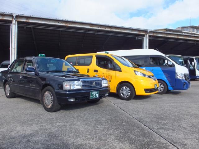 【タクシー配車業務】≪姫路市≫