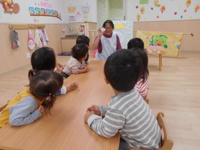 ≪尼崎市≫【パート保育士】少人数の家庭的な保育園で、子ども達に囲まれながら働いてみませんか?