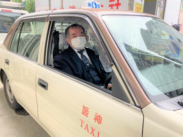 (オープニング募集)未経験者積極採用!◆神姫バスグループ◆50代・60代からスタートされる方も多数!