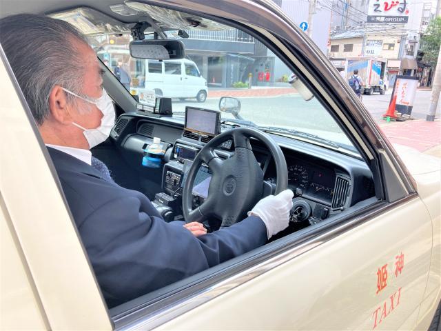 (オープニング募集)未経験者積極採用◆神姫バスグループ◆給与保障・免許取得等のキャリアサポートあり!