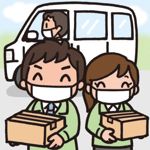 【配送ドライバー】≪宍粟市≫◆毎回同じエリアでの配達◆地図を覚えれば配達個数とともに収入アップ!