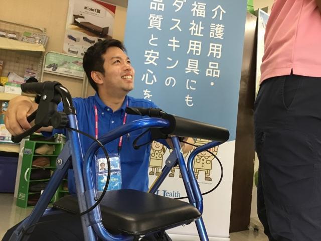 福祉用具のレンタルを通して、多くの高齢者や障がい者の方の生活を支えていってください!