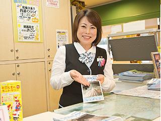 西日本高速道路ロジスティックス株式会社 大阪営業所のアピールポイント 2枚目