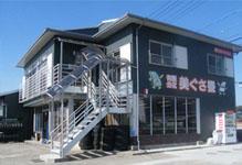 畳・襖の配達業務!日本の畳文化を支えるお仕事です!