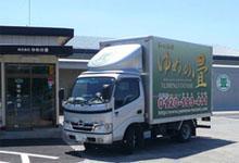 畳・襖の引取りスタッフ!日本の畳文化を支えるお仕事です!