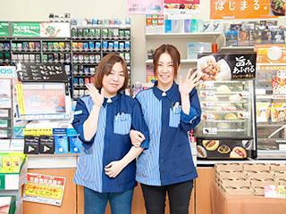 ローソン 和歌山太田一丁目店 1枚目