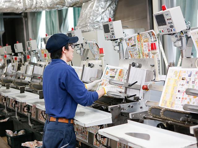 小松印刷株式会社