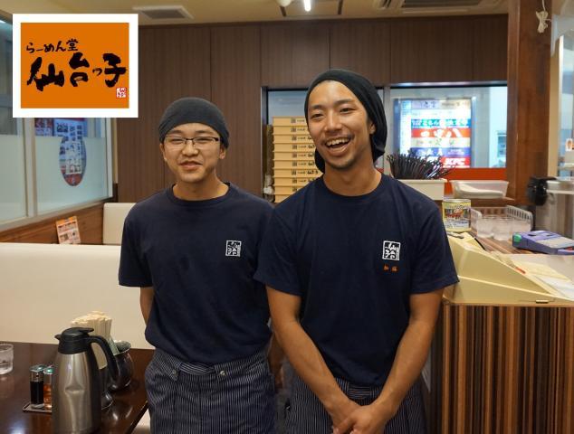 らーめん堂 仙台っ子 名取店 1枚目