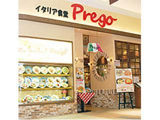 イタリア食堂Prego 1枚目