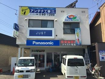 パーソル パナソニック HRパートナーズ株式会社