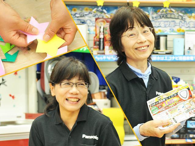 有田さん 栗盛さん 西澤さん
