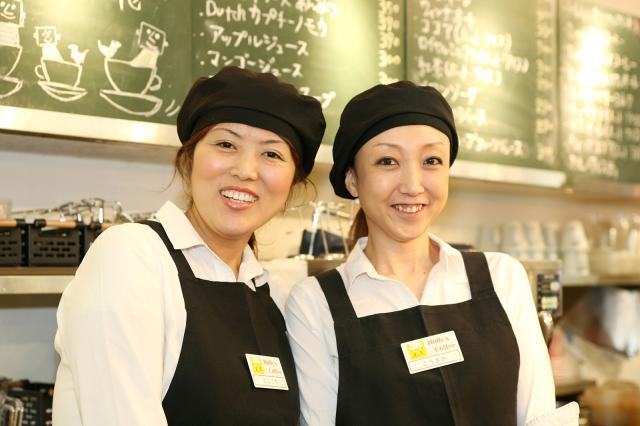 ホリーズカフェ【二条駅前店】 1枚目