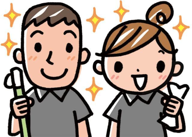 需要が伸びている、注目のサービス! ご家庭での経験が活かせます!
