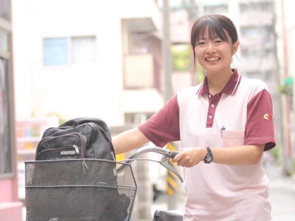 セントケア和歌山株式会社 1枚目
